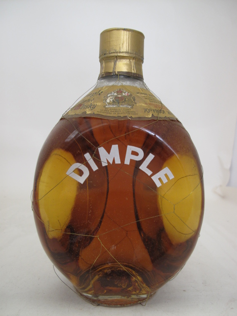 Buy Dimple Pinch Red Ceramic Decanter 15 Year Old Online: There Are More Than 40000 Old Bottles In